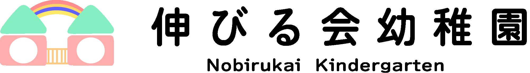 NOBIRUKAI