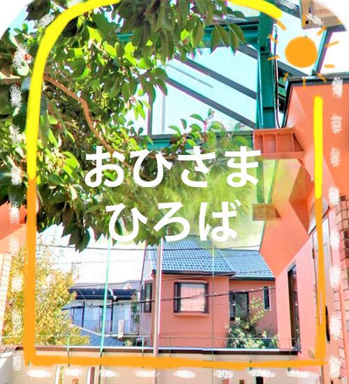 ohisamahirobamado